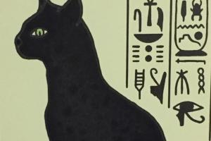 I'm a black Egyptian cat.